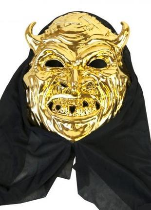 Маска дьявол с капюшоном хэллоуин золотая