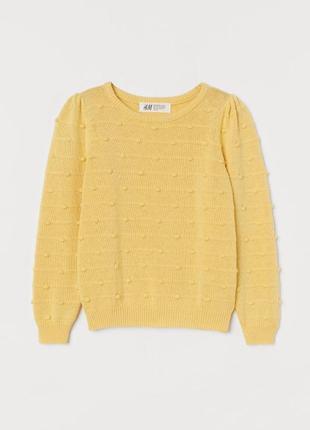 Красивый свитер, кофта с помпонами