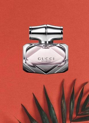 Духи, аромат, парфуми 75 ml