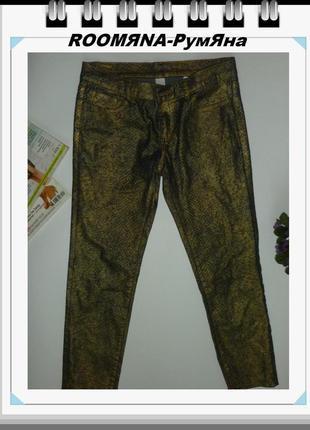 Зауженные укороченные темные синие джинсы с золотым напылением vila