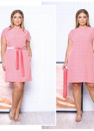 Комфортное летнее платье 👗,  с поясом и двумя карманами ♥