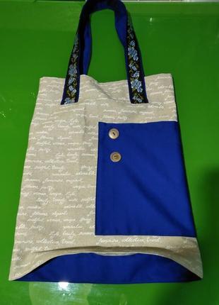 Еко сумка для покупок