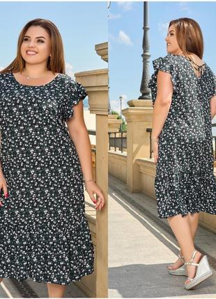 Платье летнее женское батал легкое свободное нарядное цветочное