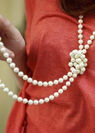 Ожерелье, бусы под жемчуг 150 см длиной. изысканная бижутерия.