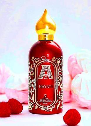 Аромат в стиле hayati attar пробник парфюма из дубая , восточные сладкие духи фруктовые,малина ананас