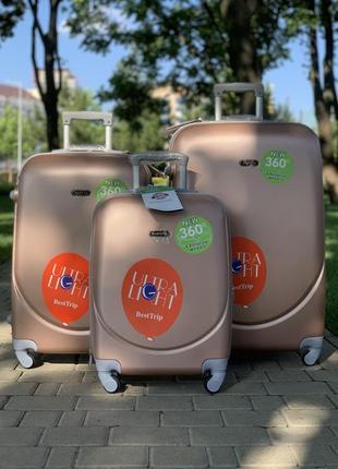 Акция !чемодан ,валіза ,отличное качество,кодовый замок,надёжный ,качественный
