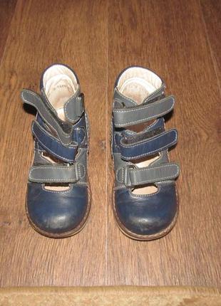 Ортопедические туфли берегиня