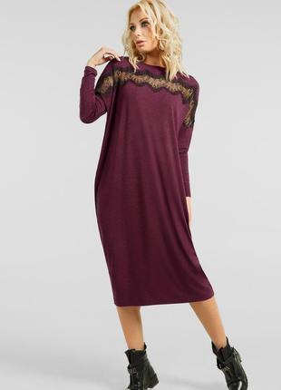 Стильное модное нарядное платье оверсайз