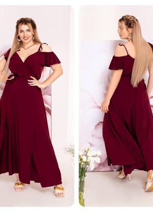 Платье длинное женское на запах