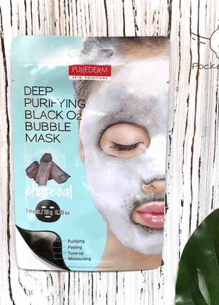 Глубоко очищающие кислородные тканевые маски purederm