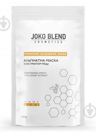 Маска для лица joko blend cosmetics альгинатная с экстрактом меда 100 г