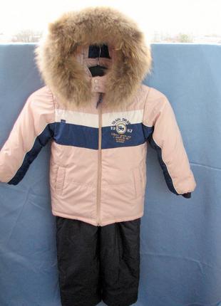 #зимний комбинезон с курткой  фирмы -#woicik #.3 года рост 98 см #изософт
