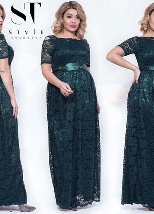 Платье(48-54)
