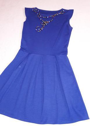 Платье миди мягкое без рукавов