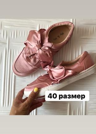 Sale текстильные розовые кроссовки с бантом