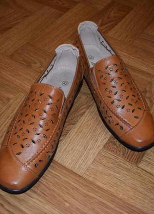 Жеские туфли на большую ножку