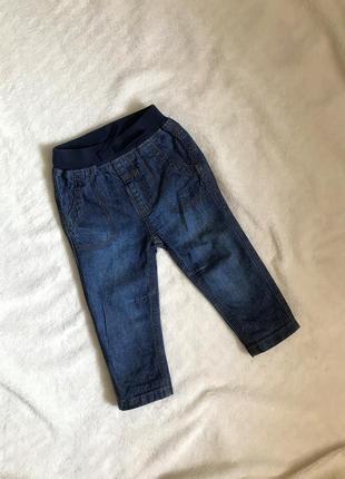 Штани / джинси