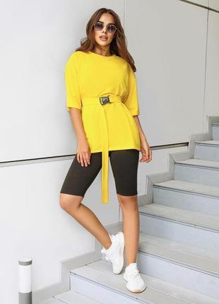 Костюм свободная футболка и черные велосипедки желтая. белая бежевая футболка