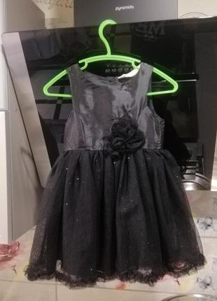 Платье нарядное праздничное пышное для девочки