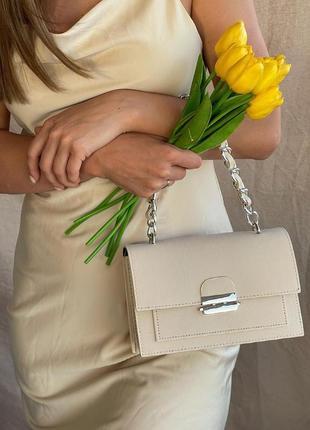 Молочная(светлый беж) сумка женская кросс боди клатч с цепочкой