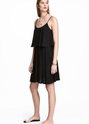 Миди сарафан, платье от h&m, большой размер.