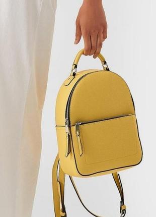 Рюкзак желтый stradivarius.