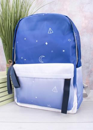 Женский/молодёжный рюкзак/повседневный/двухцветный