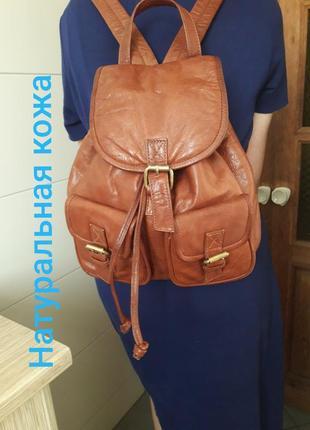 Кожаный рюкзак натуральная кожа коричневый visconti германия