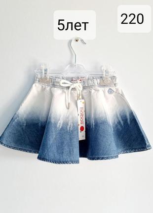 Легкая джинсовая юбочка