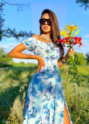 Платье длинное софт