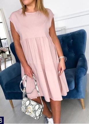 Женское летнее сободное платье пудра рюш выше колен