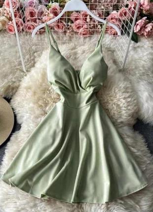 Коктейльное летнее платье с чашечками