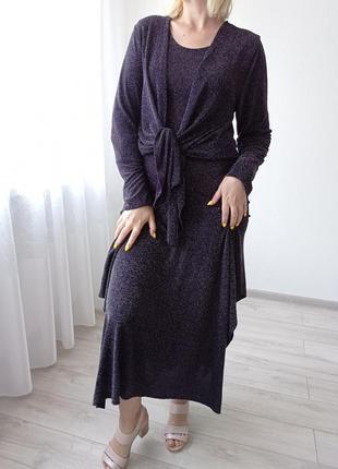Костюм платье и накидка