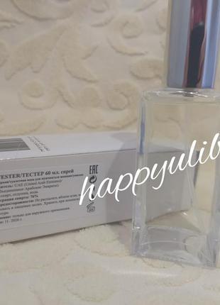 Арабский тестер, туалетная вода, парфюмированная вода, парфумована вода, парфюм, духи, минипарфюм, миниатюра, пробник3 фото