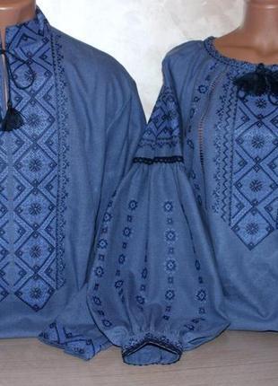 Вишита пара сорочок