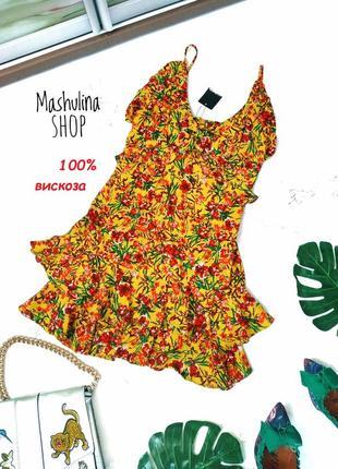 Замечательное вискозное платьице с рюшами от sfera joven collection
