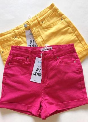 Стильные яркие шорты befree новые с бирками, хлопок, xs