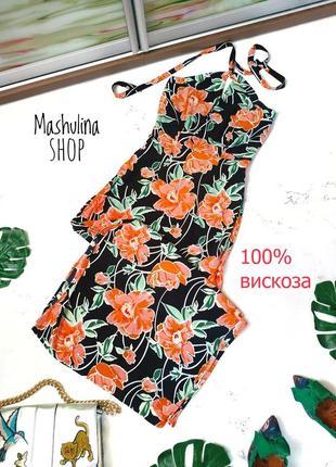 Красивейшее вискозное макси платье фирмы new look