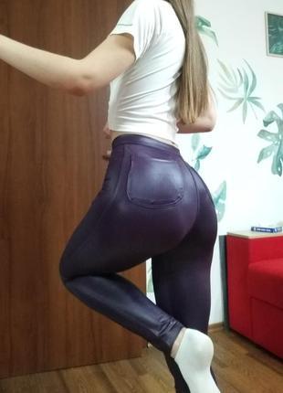 Лосины леггинсы фиолетовые ax paris