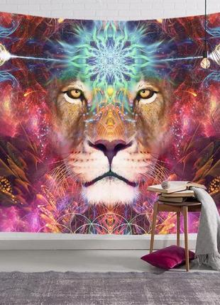 Картина текстильная гобелен настенный лев