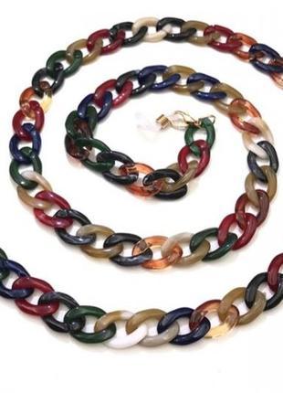 Акриловая цепочка для очков разноцветная с золотистой фурнитурой
