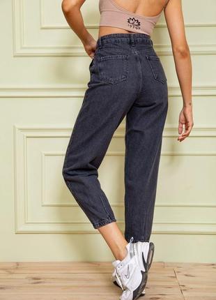 Новые женские стильные тесно серые джинсы