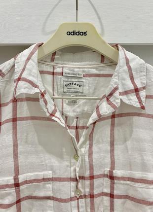 Хлопковая белая рубашка в полосочку