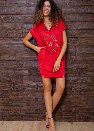 Стильное женское платье худи свободное женское платье с карманами женское платье с капюшоном женское платье-худи