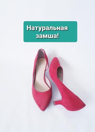 Красные туфли лодочки на невысоком каблуке 5th avenue 36