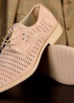 Мужские туфли новинка 2021 качество бомба!