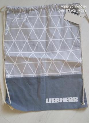 Сумка рюкзак еко німеччина liebherr