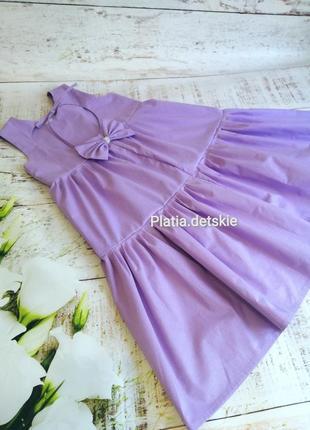 Летний сарафан, детский сарафан, тонкий летний сарафан, нарядное платье