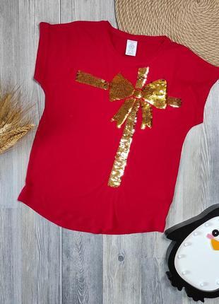Интересная футболка с пайетками перевертыш подарок