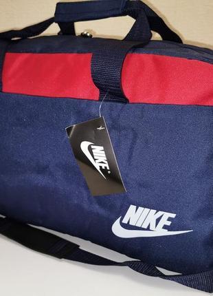 (25*46*190дорожная спортивная сумка